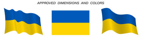 Ukrainian flag in static position and in motion, developing in the wind. Exact sizes and colors on a white background Ilustrace