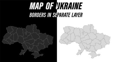 detailed map of Ukraine with borders. Educational design element. Easy editable black and white vector