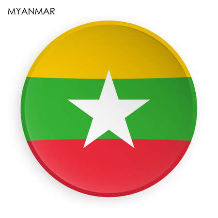 republic of myanmar flag icon in modern neomorphism style. Button for mobile application or web. Vector on white background