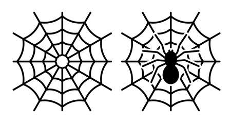 Linear icon. Spider web with a black spider in center. Design element for Halloween. Simple black and white vector isolated on white background Ilustrace