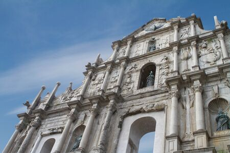 Ruins of St. Paul's in Macau photo
