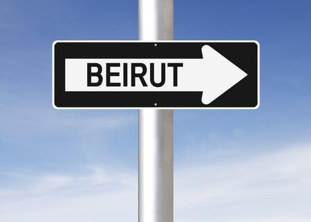 beirut lebanon: A modified one way sign indicating Beirut  Lebanon   Stock Photo