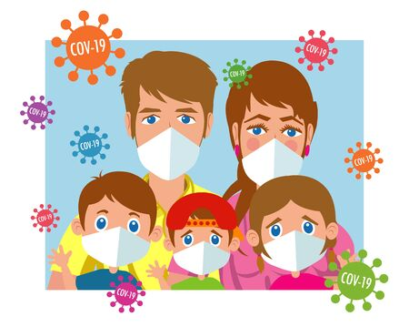 Illustration of a family consisting of father, mother and three children wearing antiviral face masks to protect themselves from covid-19 infection.