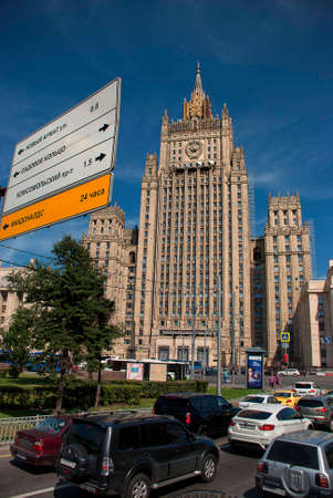 Ministry of Foreign Affairs, Moscow, Russia