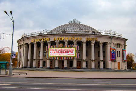 The home of the Belarus State Circus in Minsk 新聞圖片
