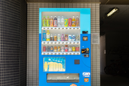 Osaka, JAPAN - CIRCA June, 2018: Vending machines of various company in Osaka. Japan has the highest number of vending machine per capita in the world at about one to twenty three people. Redactioneel