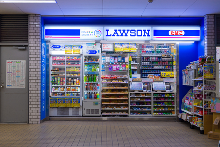 Osaka, JAPAN - CIRCA June, 2018: Lawson store in OSAKA , Japan. There are 9,065 Lawson brand stores in Japan