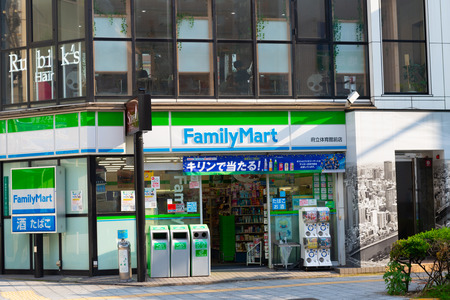 Osaka, JAPAN - CIRCA June, 2018:FamilyMart (one word) convenience store is the third largest in 24 hour convenient shop market, after Seven Eleven and Lawson.