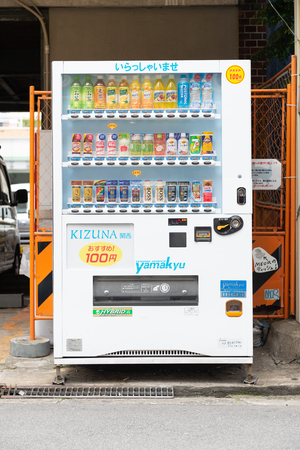 Osaka, JAPAN - CIRCA June, 2018: Vending machines of various company in Osaka. Japan has the highest number of vending machine per capita in the world at about one to twenty three people.