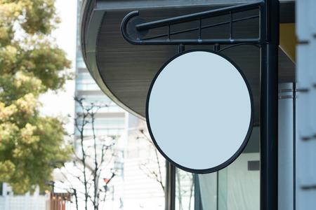 Signboard shop Mock up Circle shape