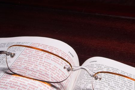 Bible Scripture Stock Photo - 760410