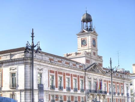 Watch the Sun Gate in Madrid, Spain