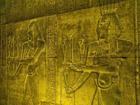hiërogliefen van de oude Egyptische cultuur
