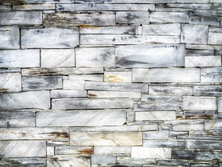 background slate brick wall  Stock Photo - 20196554