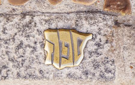 symbool van de wijk Jood in Segovia, Spanje Stockfoto