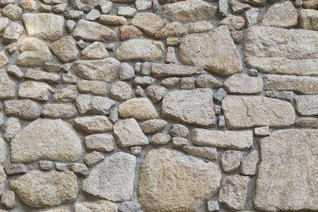 residencial: Stone wall background Stock Photo