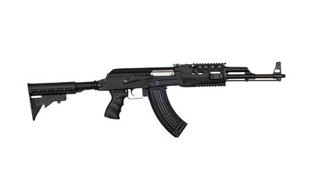 Rifle on a white background