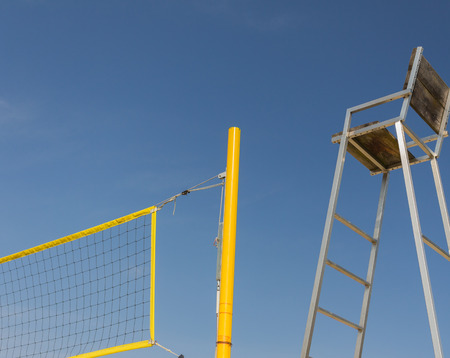 arbitration: The seat of arbitration at a volleyball playground
