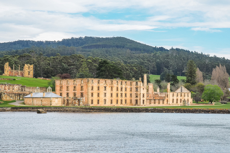 The penitentiary building at Port Arthur Historic Site in Tasmania, Australia.