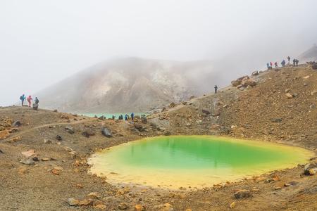 Emerald Lake on the way of Tongariro Alpine Crossing, New Zealand Stock Photo