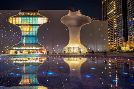 Taichung, Taiwan - Mar 10, 2018: The night view of the fountains show in front of the National Taichung Theater. Editorial