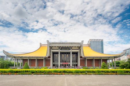 Taipei, Taiwan - Jun 17, 2018: National Dr. Sun Yat-sen Memorial Hall, the landmark of Taipei City.