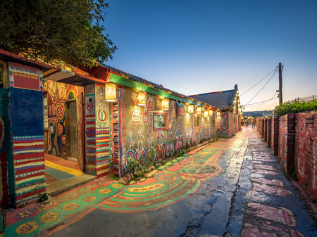 Rainbow Village in Taichung City, Taiwan. Редакционное