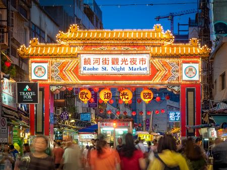 Taipei, Taiwan - Aug 1, 2018: Tourists are shopping around the famous Raohe Street Night Market. Editöryel