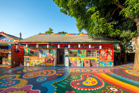 Taichung, Taiwan - Oct 27, 2018: The Rainbow Village is a street art in Nantun District. It was created by former soldier, Huang Yung-Fu