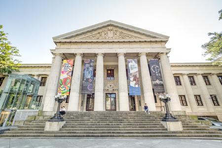 Taipei, Taiwan - Oct 14, 2018: National Taiwan Museum, the famous landmark in Taipei City. Editöryel