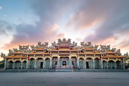 Zhulinshan Guanyin Temple in Linkou, Taiwan.