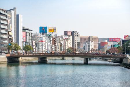 Fukuoka, Japan - Dec 1, 2018: Hakata skyline with the West Ohashi Bridge in the morning. Editorial