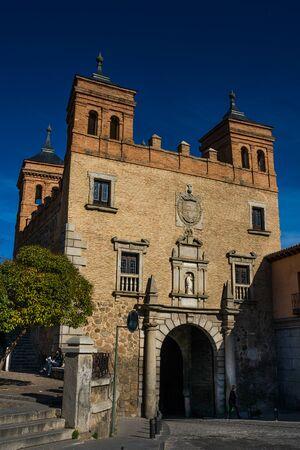 mancha: Toledo, Castilla La Mancha, Spain Stock Photo