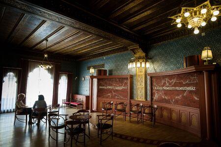 building a chain: BUDAPEST, HUNGARY - AVRIL 17, 2016: Tea break to Bar Urania, Rakoczi Street Editorial