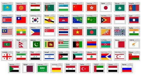 banderas del mundo: asia sellos completa colección sobre fondo blanco, ilustración abstracta del arte del vector Vectores