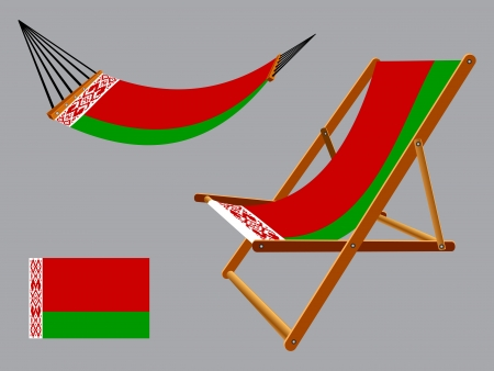 vacances: Belarus hammock and deck chair set against gray background, abstract art illustration