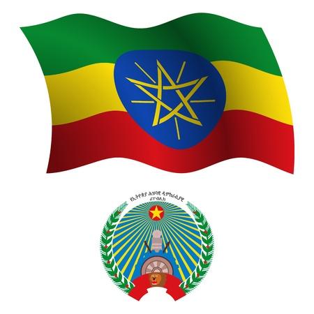 Drapeau de l'Ethiopie ondulé et des armoiries sur fond blanc, vecteur art illustration, image contient de la transparence Banque d'images - 21366168