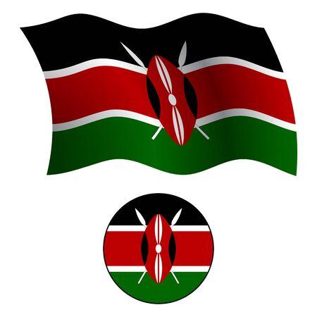 Kenya Drapeau onduleux et icône sur fond blanc, vecteur art illustration, image contient de la transparence Banque d'images - 21366196