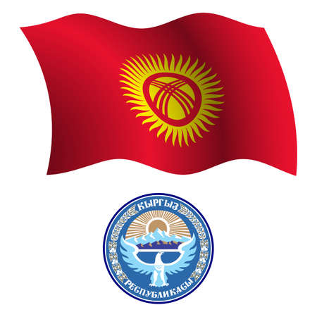kyrgyzstan wavy flag and coat of arm against white background, vector art illustration, image contains transparency