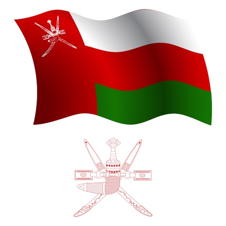 oman wavy flag and coat of arm against white background, vector art illustration, image contains transparency Stock Vector - 21370955