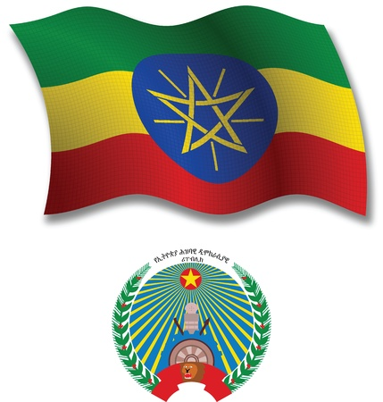 ethiopia shadowed textured wavy flag and coat of arms against white background, vector art illustration, image contains transparency transparency Иллюстрация