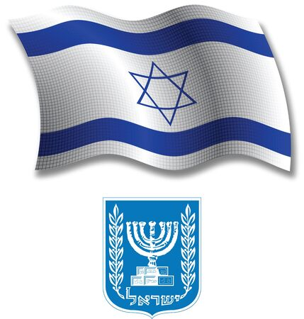 israel shadowed textured wavy flag and coat of arms against white background, vector art illustration, image contains transparency transparency