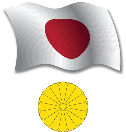japan shadowed textured wavy flag and coat of arms against white background, vector art illustration, image contains transparency transparency  イラスト・ベクター素材