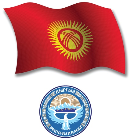 kyrgyzstan shadowed textured wavy flag and coat of arms against white background, vector art illustration, image contains transparency transparency Illustration