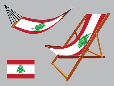transat: liban hamac et chaise longue un fond gris, illustration vectorielle art abstrait