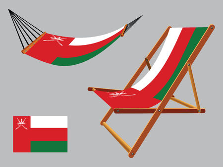 oman hammock and deck chair set against gray background, abstract vector art illustration Vector