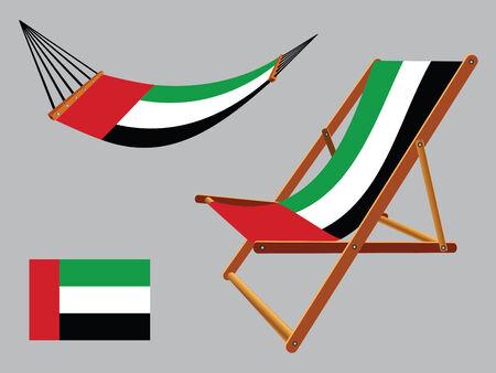 아랍 에미리트는 해먹과 갑판 의자는 회색 배경, 추상적 인 벡터 아트 그림에 대 한 설정 일러스트