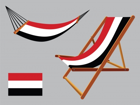 yemen hammock and deck chair set against gray background, abstract vector art illustration Vector