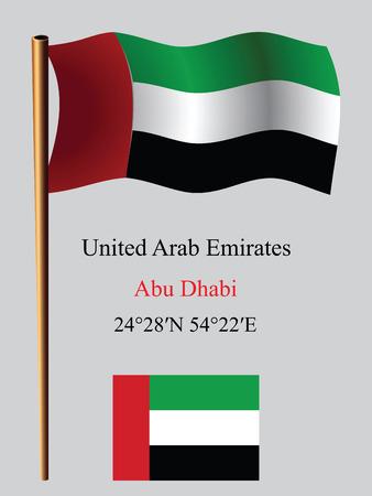 아랍 에미리트는 깃발을 물결과 회색 배경에 대해 좌표, 벡터 아트 일러스트 레이 션, 이미지 투명도를 포함
