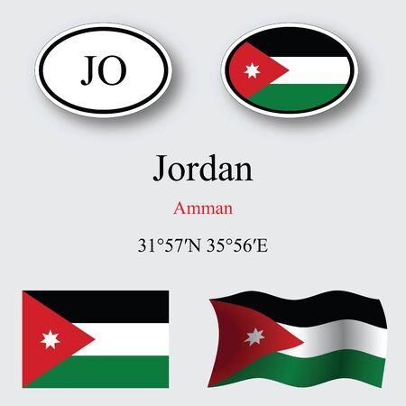jordan pictogrammen instellen tegen de grijze achtergrond, abstract vector kunst illustratie, afbeelding transparantie bevat Stock Illustratie